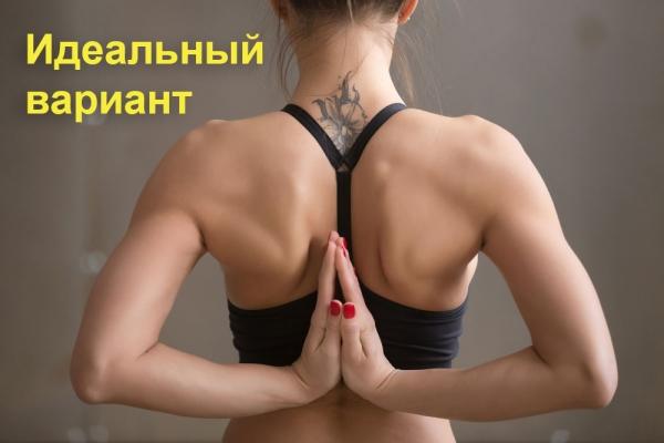 Photo of Шесть упражнений, которые покажут ваш реальный возраст